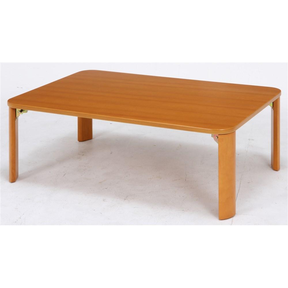 折脚ローテーブル(ナチュラル) KSM−9060NA