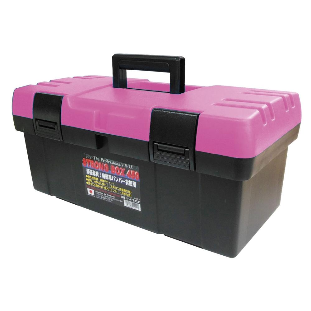 ストロングBOX バイオレットピンク