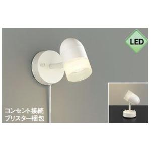 LEDスポットライト DXL-81093B