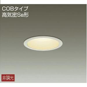 DAIKO LEDベースダウンライト COBタイプ 高気密SB形 非調光タイプ 電球色 白熱灯60Wタイプ 防滴形 埋込穴φ100 ホワイト DDL-5102YW