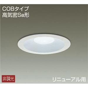 大光電機 LEDダウンライト DDL-5108WW