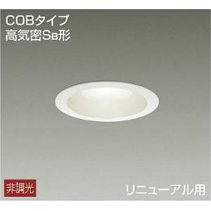 大光電機 LEDダウンライト DDL-131YW