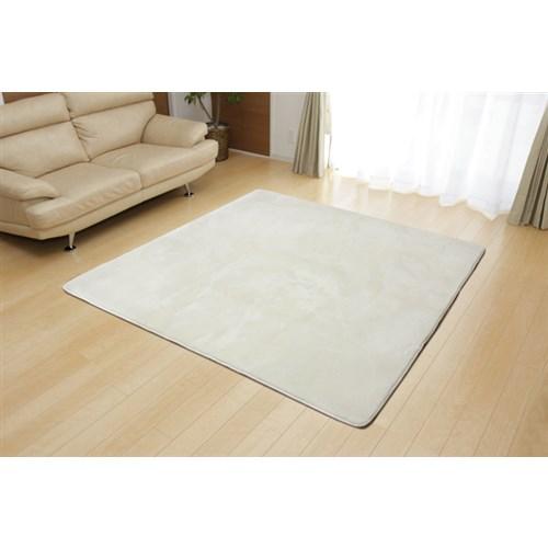 イケヒコ・コーポレーション(IKEHIKO)  ラグ カーペット 2畳 無地 フランネル 『フランアイズ』 アイボリー 約185×185cm(ホットカーペット対応)