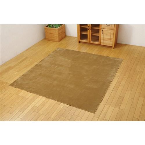 イケヒコ・コーポレーション(IKEHIKO)  ラグ カーペット 2畳 洗える 無地 『イーズ』 ベージュ 約185×185cm 裏:すべりにくい加工 (ホットカーペット対応)