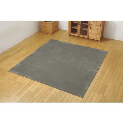 イケヒコ・コーポレーション(IKEHIKO)  ラグ カーペット 2畳 洗える 無地 『イーズ』 グレー 約185×185cm 裏:すべりにくい加工 (ホットカーペット対応)
