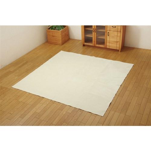 イケヒコ・コーポレーション(IKEHIKO)  ラグ カーペット 2畳 洗える 無地 『イーズ』 アイボリー 約185×185cm 裏:すべりにくい加工 (ホットカーペット対応)