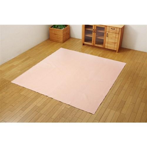 イケヒコ・コーポレーション(IKEHIKO)  ラグ カーペット 3畳 洗える 無地 『イーズ』 ピンク 約185×240cm 裏:すべりにくい加工 (ホットカーペット対応)