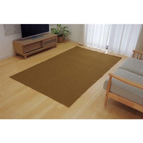 イケヒコ・コーポレーション(IKEHIKO)  ラグ カーペット 3畳 『アロンジュ』 ベージュ 約140×340cm 裏:すべりにくい加工 (ホットカーペット対応)