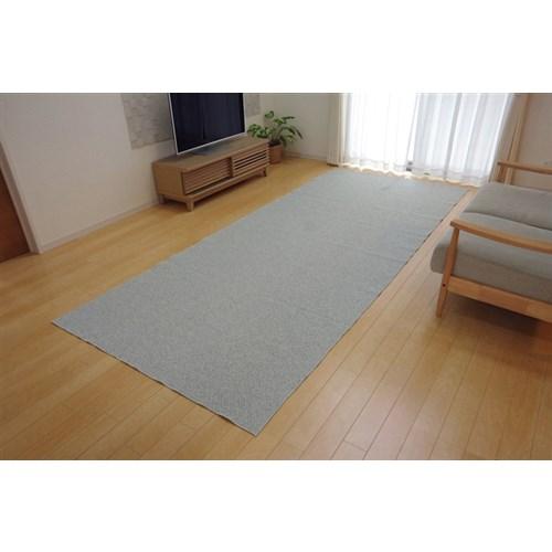 イケヒコ・コーポレーション(IKEHIKO)  ラグ カーペット 2畳 『アロンジュ』 アイボリー 約140×240cm 裏:すべりにくい加工 (ホットカーペット対応)