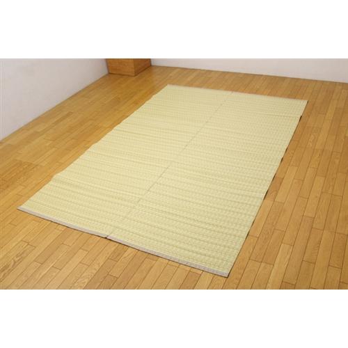【受注生産品】イケヒコ・コーポレーション(IKEHIKO)  洗える PPカーペット 『バルカン』 ベージュ 江戸間6畳(261×352cm)