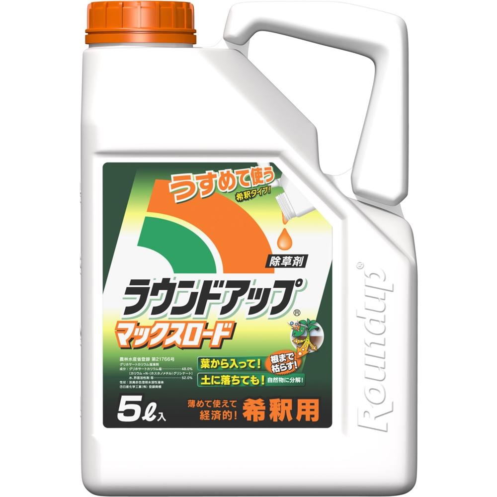 ☆☆ ラウンドアップ マックスロード 5L