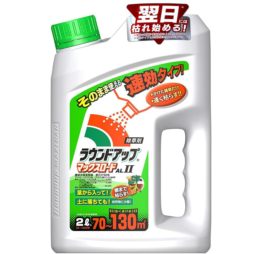 日産化学 除草剤 ラウンドアップ マックスロード Al�U 2L(約70〜130�u)