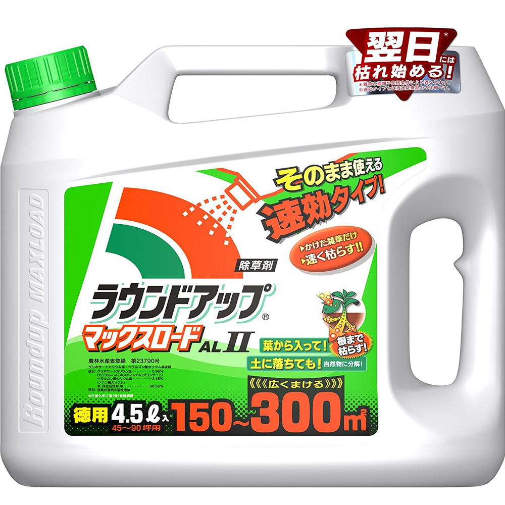 日産化学 除草剤 ラウンドアップ マックスロード Al�U 4.5L(約150〜300�u)