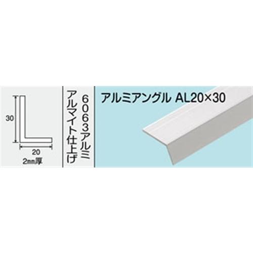 アルミアングル NO.491 AL20X30 1000MM