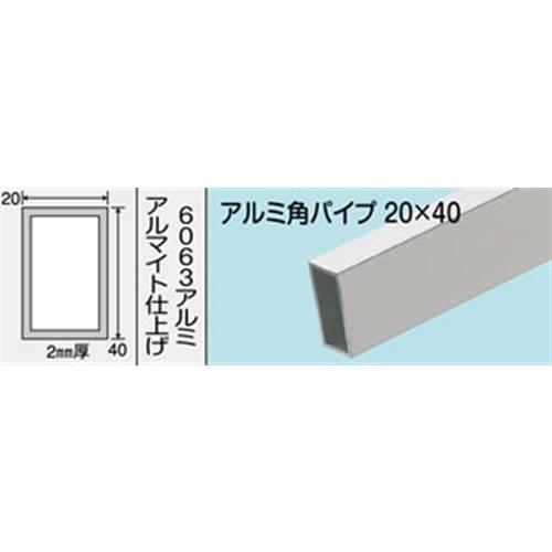 角材 アルミ 【楽天市場】アルミ型材 >