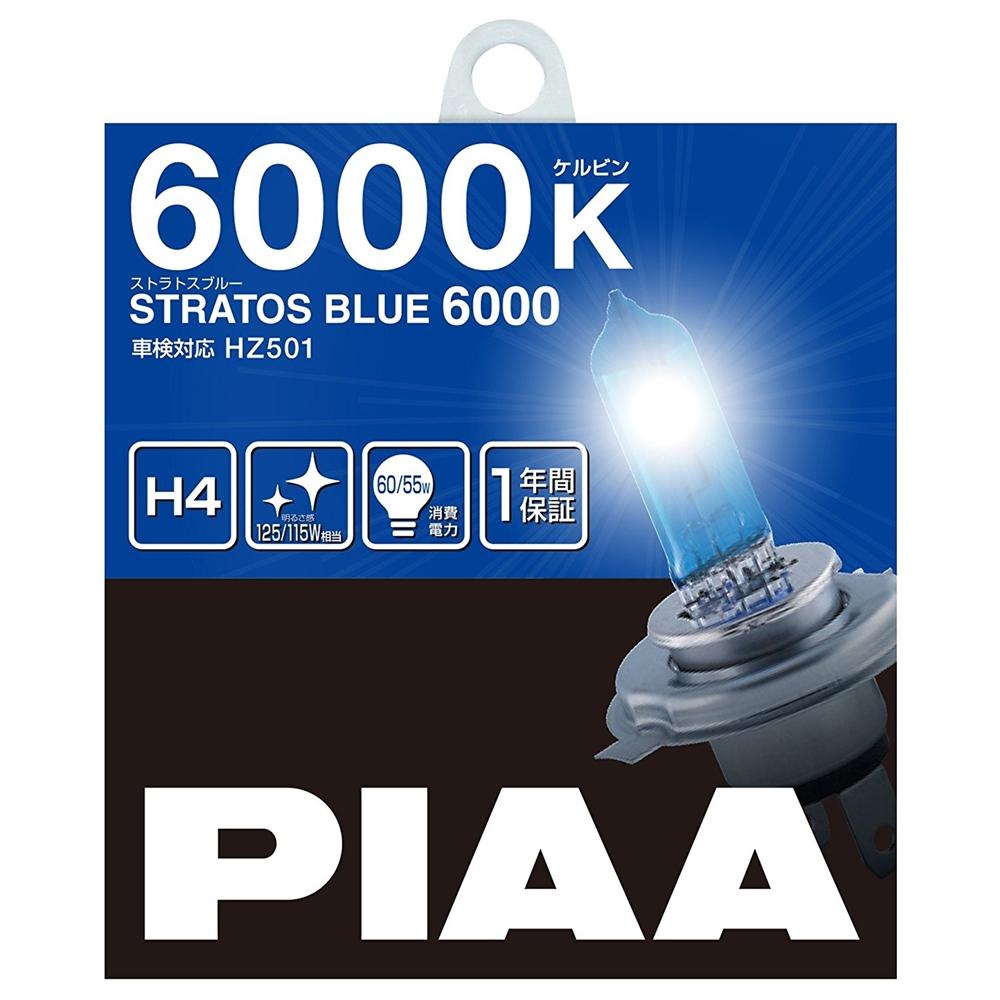 ストラトスブルーHZ501 6000K H4