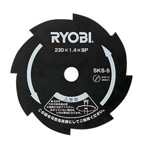 リョービ 金属8枚刃 230mm