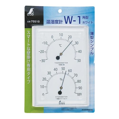 温湿度計 角型 W−1 ホワイト