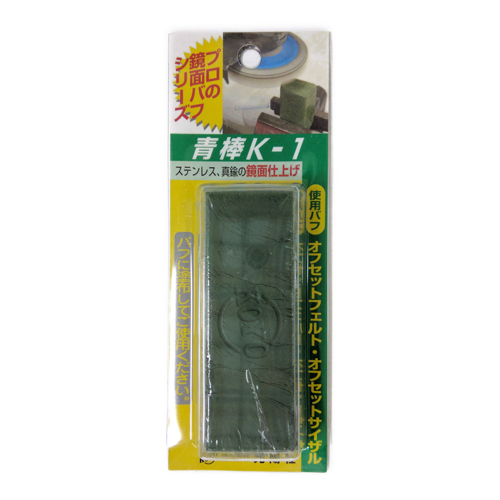 研磨剤 青棒K−1 仕上研磨用