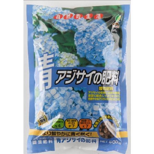 青アジサイの肥料500g