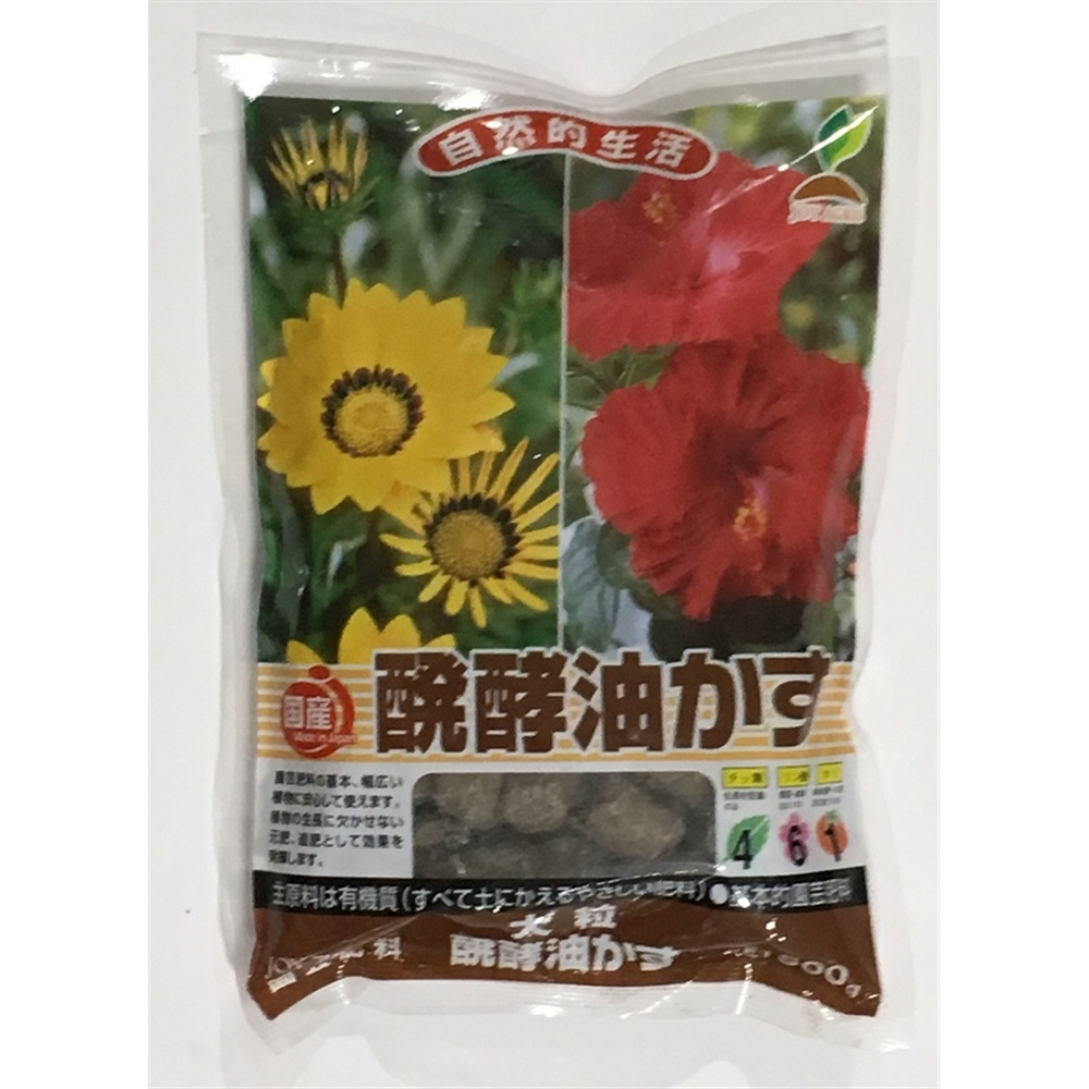 JOY 醗酵油かす 大粒 500g