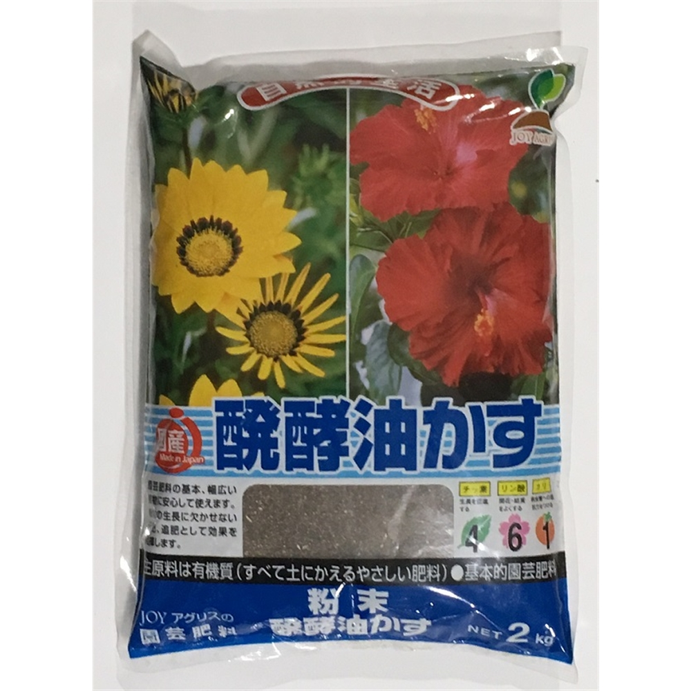 JOY 醗酵油かす 粉末 2kg