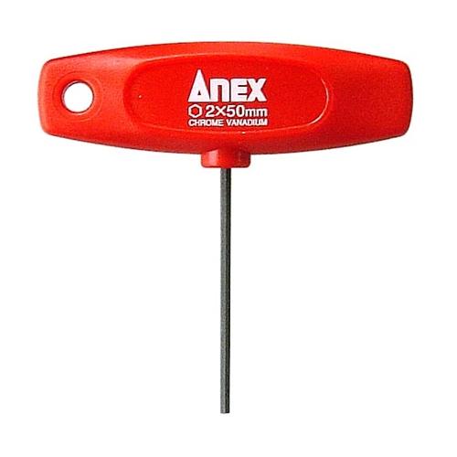 ANEX T型レンチドライバー 対辺2×50