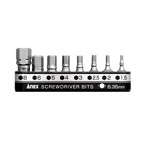 ANEX 溝付超短ビットホルダーセット AK−51P−B8H1