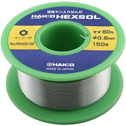 巻ハンダ 150g FS402−02