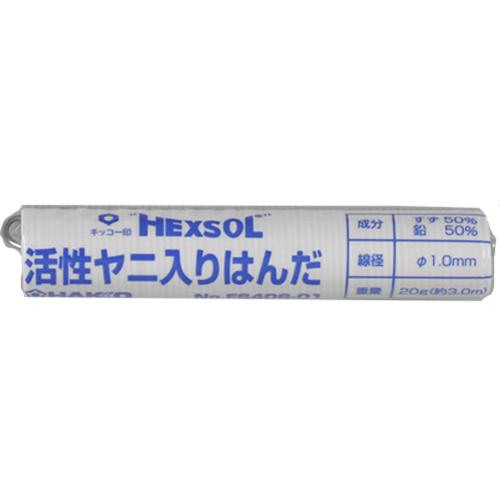 ハンダ 20g FS406−01