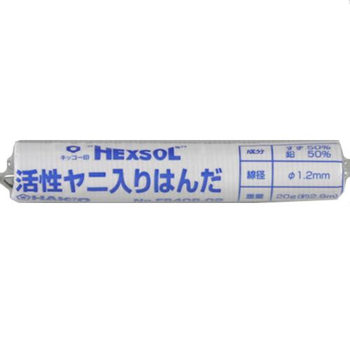 ハンダ 20g FS406−02