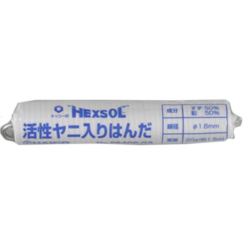 ハンダ 20g FS406−03