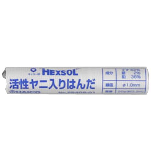 ハンダ 20g FS409−01