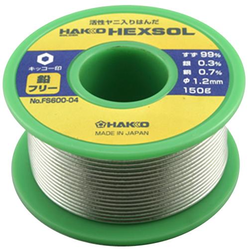 鉛フリーハンダ 150g FS600−04