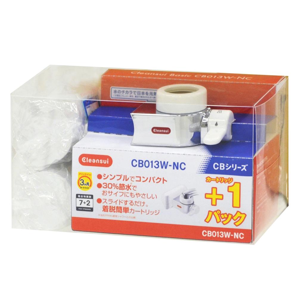 クリンスイ 浄水器 CB013NC+1 (お買得パック)