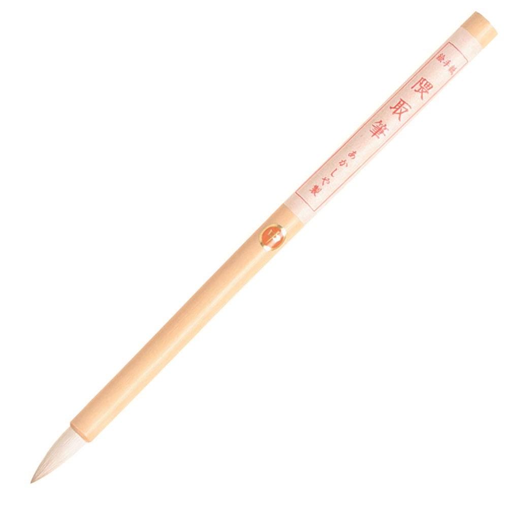 隈取筆中 AN−06