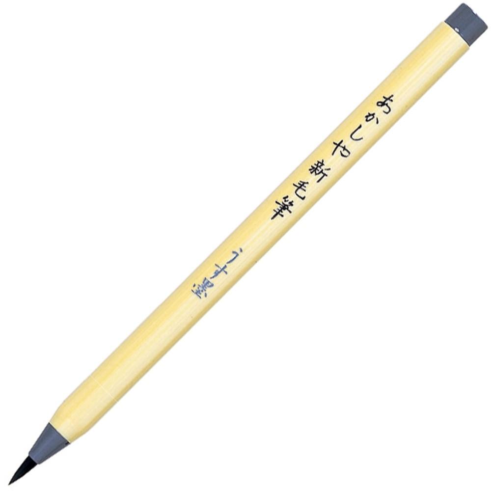 新毛筆 うす墨 SG−300