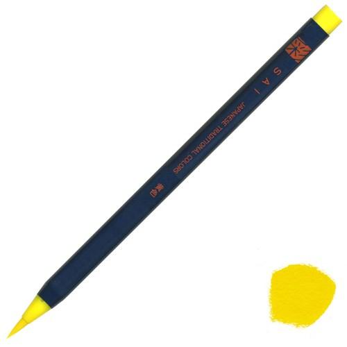 水彩毛筆「彩」黄色 CA200−03