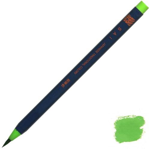 水彩毛筆「彩」若草色 CA200−04