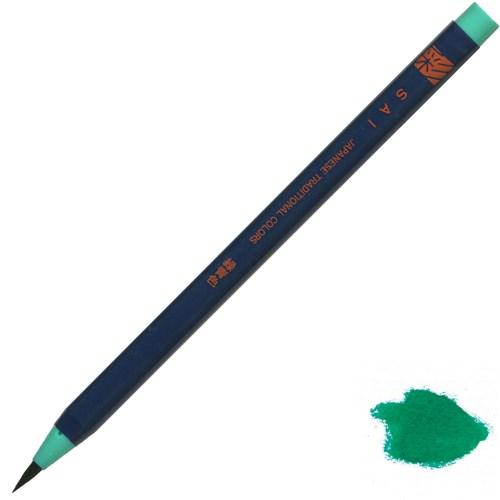 水彩毛筆「彩」緑青色 CA200−05
