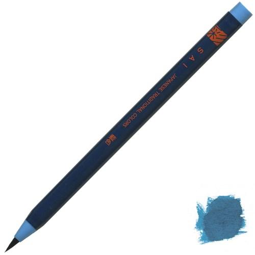 水彩毛筆「彩」藍色 CA200−06