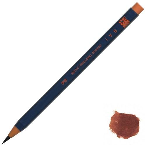 水彩毛筆「彩」茶色 CA200−10