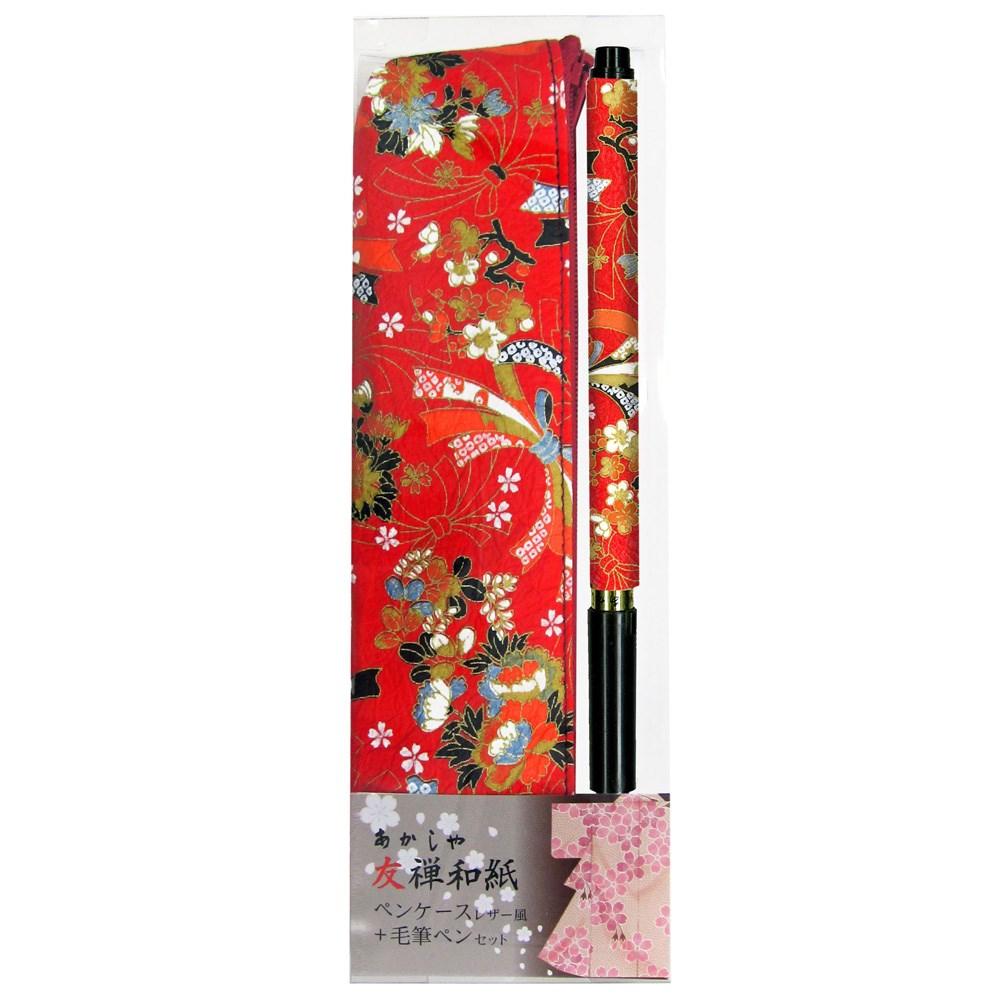 友禅和紙ペンケースSセット四季の花(赤)