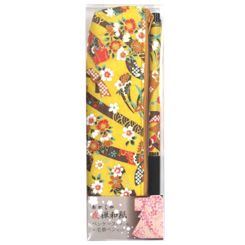 友禅和紙ペンケースSセット四季の花(黄)