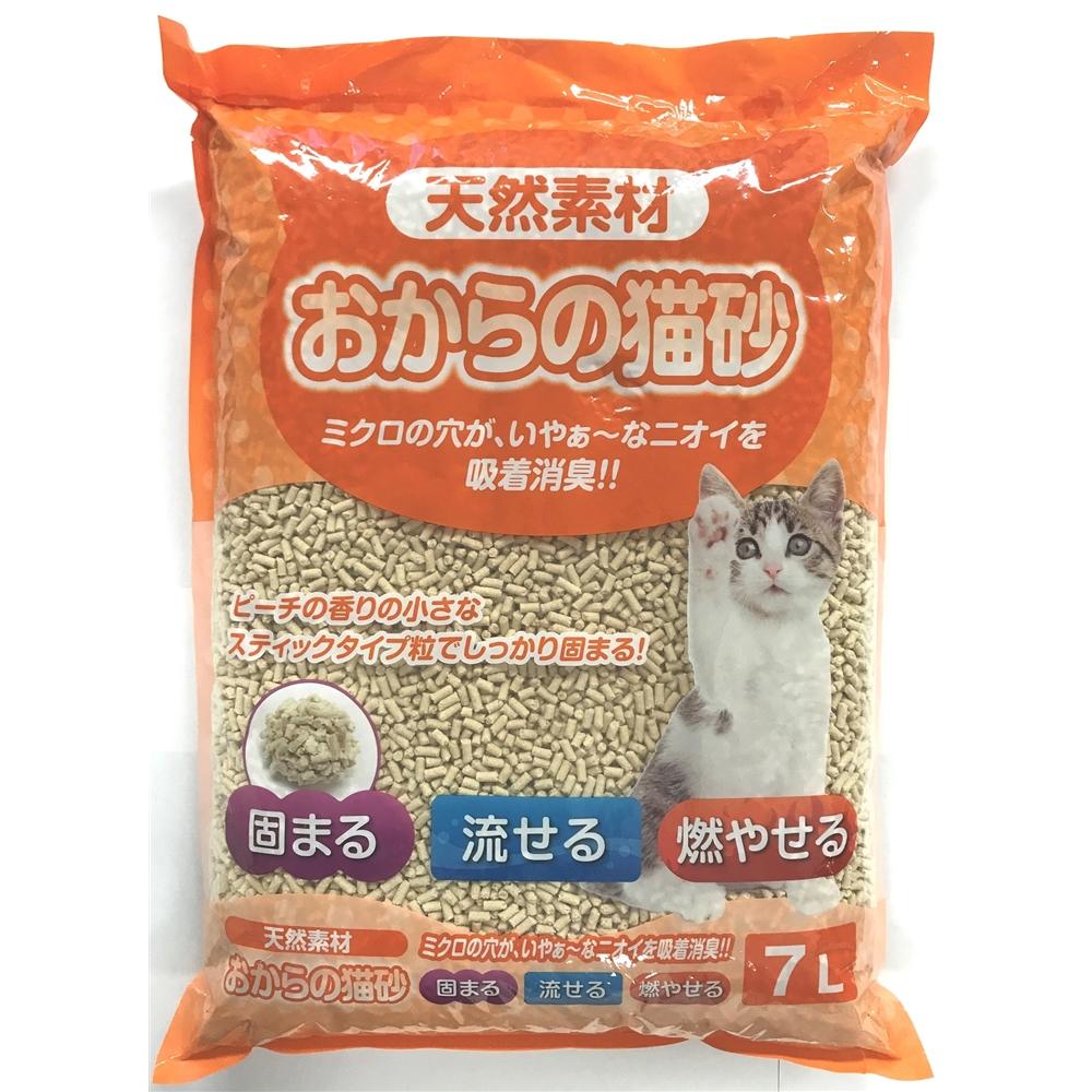 ☆☆ 天然素材 おからの猫砂ピーチの香り 7リットル