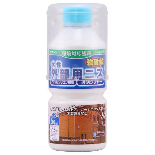 ワシン 水性外部用ニス 300ml