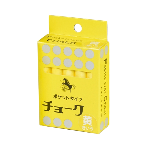 ポケットチョーク 10本入(黄) C315
