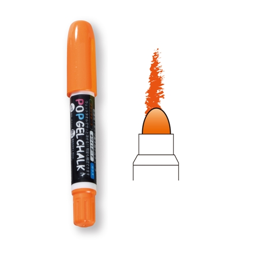 POPゲルチョーク オレンジ BPG−DP