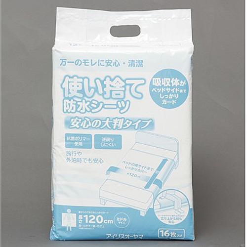 アイリスオーヤマ(IRIS OHYAMA) 使い捨て防水シーツ大判タイプ ミドル 32枚 TSS−M32