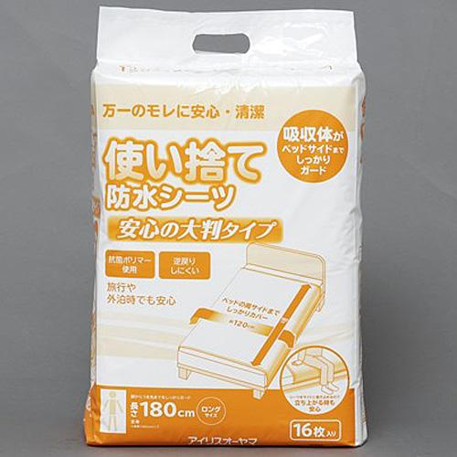 アイリスオーヤマ(IRIS OHYAMA) 使い捨て防水シーツ大判タイプ ロング 32枚 TSS−L32